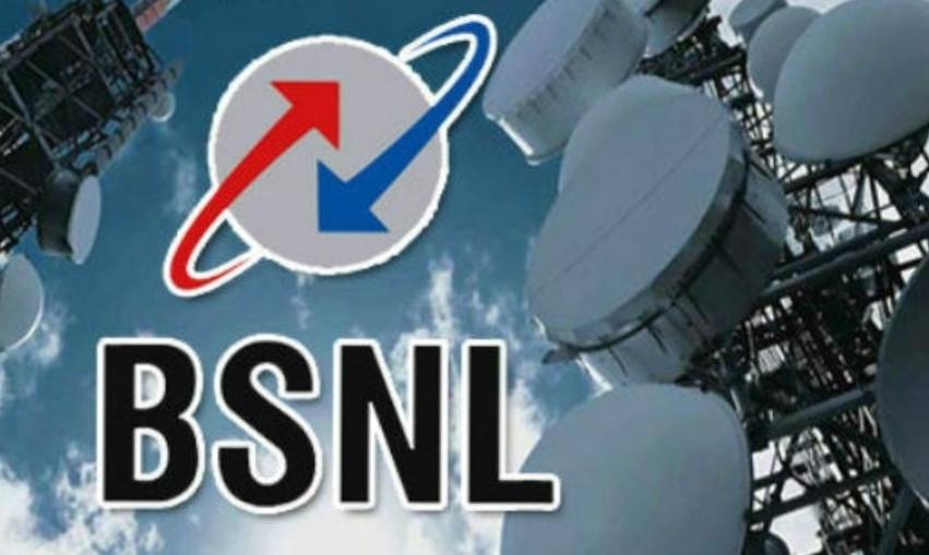 बीएसएनल के ग्राहकों का प्रीपेड नंबर 20 अप्रैल तक चलता रहेगा,
