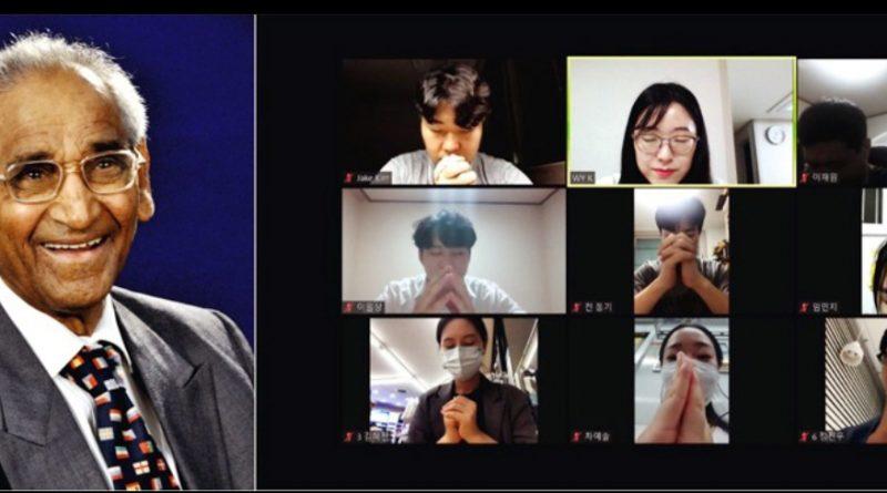 दक्षिण कोरिया में डॉ जगदीश गांधी के शीघ्र स्वस्थ होने के लिए प्रार्थना सभा…
